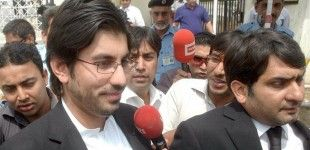 #ArsalanIftikhar, #son of #former #ChiefJustice #IftikharMuhammad Chaudhry, decided to #file #reference against Pakistan #TehreekeInsaaf (PTI) #Chairman #ImranKhan in #ElectionCommission of #Pakistan (ECP). According to details, Arsalan completed the consultation #process with their #lawyers.  http://bit.ly/1j8hhUi