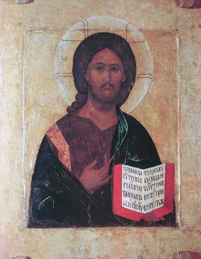Christ Pantocrator. The Andrei Rublev Museum of Early Russian Art.