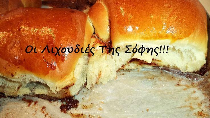 Μπριοσάκια φανταστικά με υφή τσουρεκιού! |