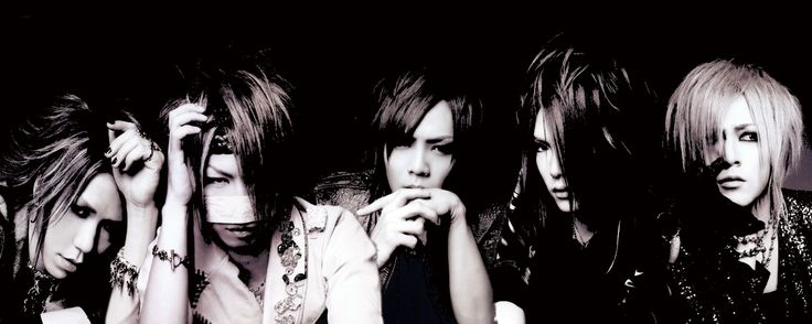 Download Wallpaper 2560x1024 The gazette, Band, Members, Table ...