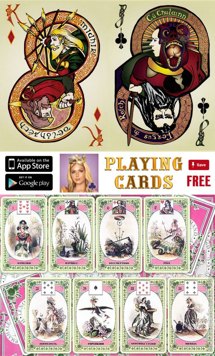✯ Get this FREE application on your phone or tablet and relish. transparent playing cards, play cards online and cool poker cards, branded playing cards and buy bicycle playing cards. Best 2018 tarot spreads and gothic architecture.