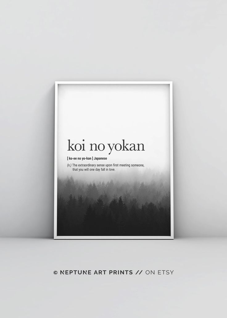 Koi No Yokan (Japanese) Definition - The extraordinary sense upon first meeting someone, that you will one day fall in love.    Printable art is an easy and affordable way to personalize your home or office. You can print from home, your local print shop,