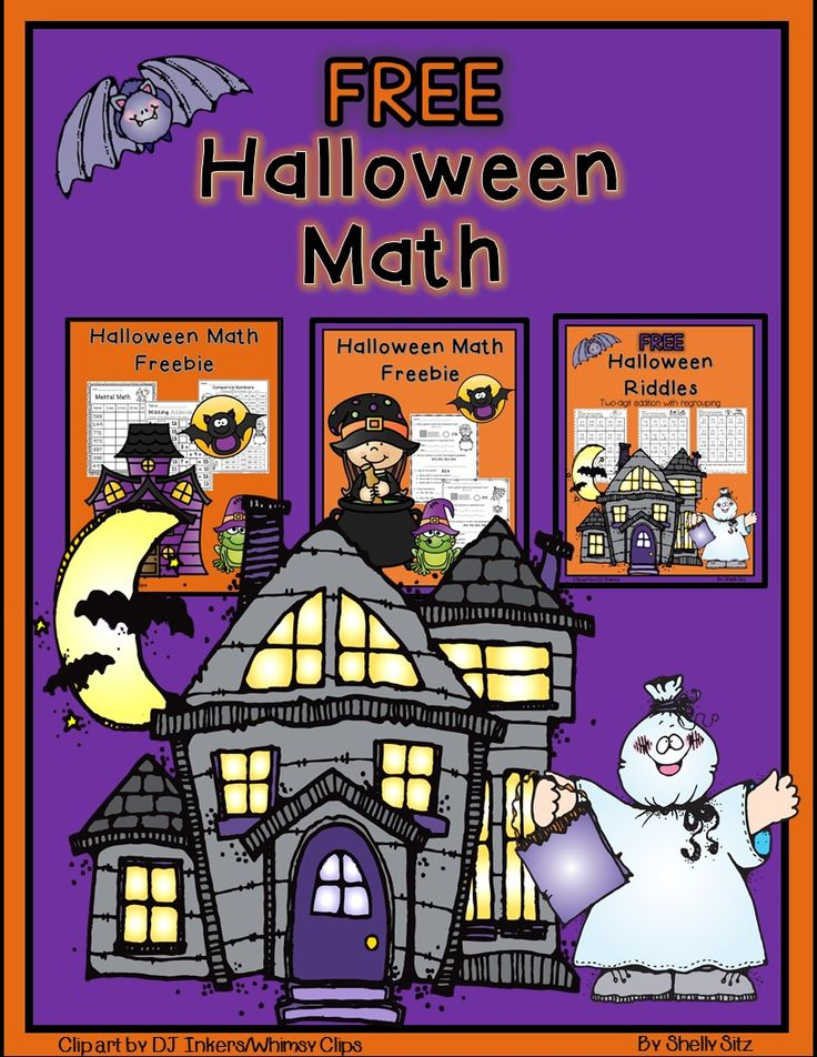 Halloween Math for Second Grade--spiral math reviews, addition with regrouping, missing addends, comparing numbers, mental math, and much more