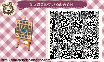 ☆ whip cookie waterway TILE#1☆ Can go w/ Autumn flower fields and tile☆ And star of autumnal lawn and maple mat.