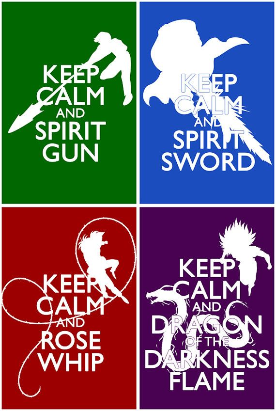 YuYu Hakusho Keep Calm Art Prints Illustrated by Jessica by faithintoart ⊂((・▽・))⊃