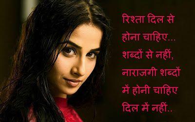 Every India: latest hindi shayari romantic image