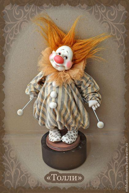 Клоун-Толли - интерьерная кукла,клоун,цирк,авторская кукла,текстиль
