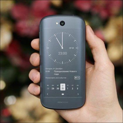 [혁신]요타폰2 출시- 킨들 전자잉크 탑재한 푸틴폰 동영상 : 네이버 블로그