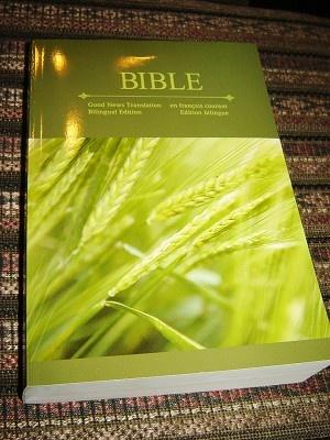 English - French Diglot Bible / Good News Translation - en Francais courant / Edition Bilingue / Bilingual Large Format Special Harvest Edition / SB1112