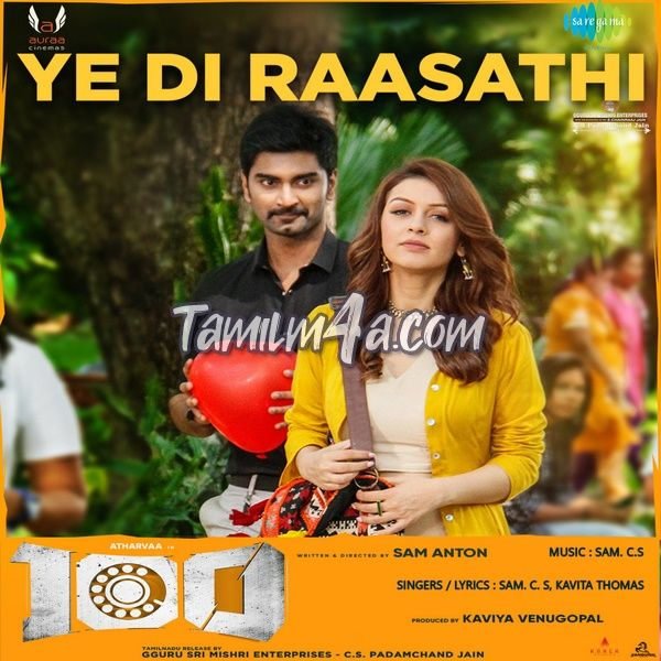Ye Di Raasathi From 100 2019 Tamil M4a 256kbps Download Itunes M4a Mp3 320kbps Itunes Songs The 100