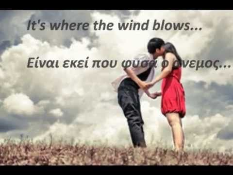 Roxette - ♥ It must have been love ♥ (greek & english lyrics) - YouTube