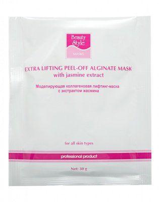 Альгинатная маска для лица коллагеновая с экстрактом Жасмина Beauty Style, 30 гр.*10 шт.  от Beauty style
