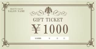 チケット デザイン かわいい - Google 検索