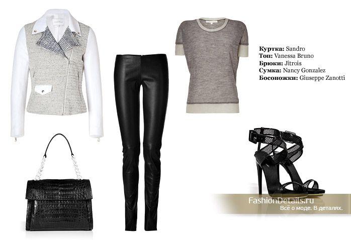 Tips & Trick: Три способа носить кожаные леггинсы | Fashion Details