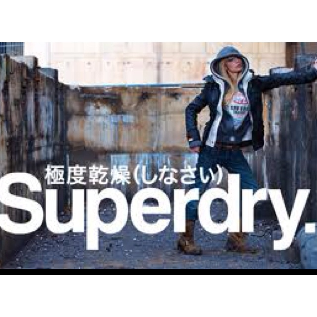UK Clothing Company Superdry Plans 20 Stores in 5 Years