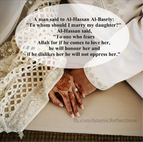 Islamic Husband And Wife Quotes Find Out How To Fix Or Improve Your Relationship