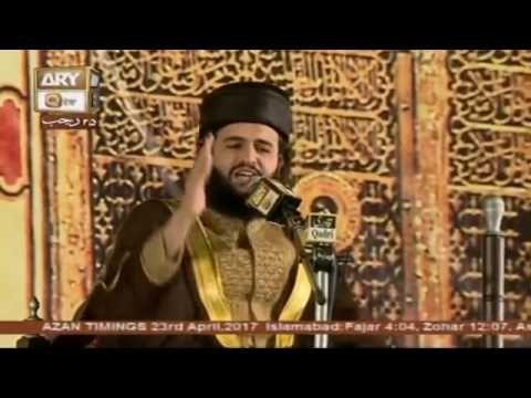 Naat Sharif Shaykh Muhammad Hassan Haseeb ur Rehman .. from Eidgah house Birmingham UK - YouTube