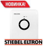 Новинка от STIEBEL ELTRON: напорный водонагреватель серии DDH!