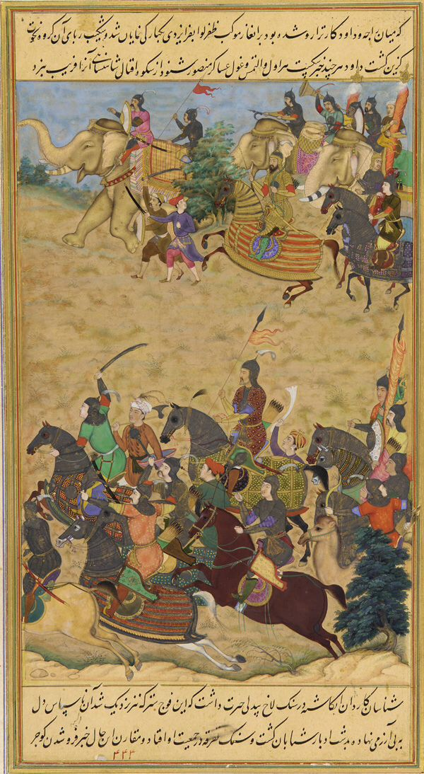 Akbar leads the Mughal Army during a campaign, 16th century manuscript