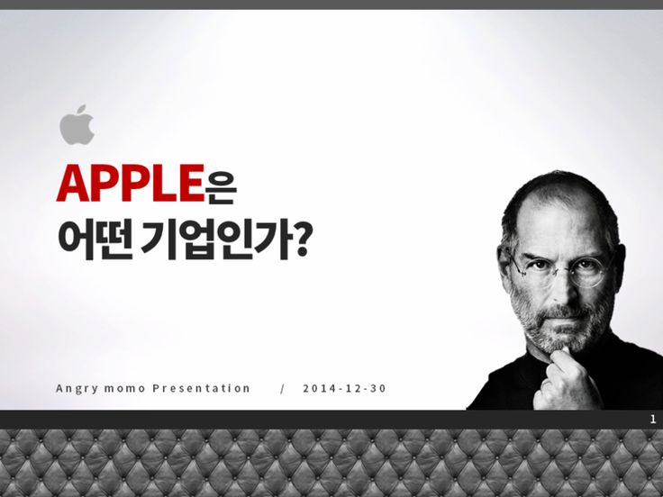 steve jobs powerpoint template - apple ppt ppt