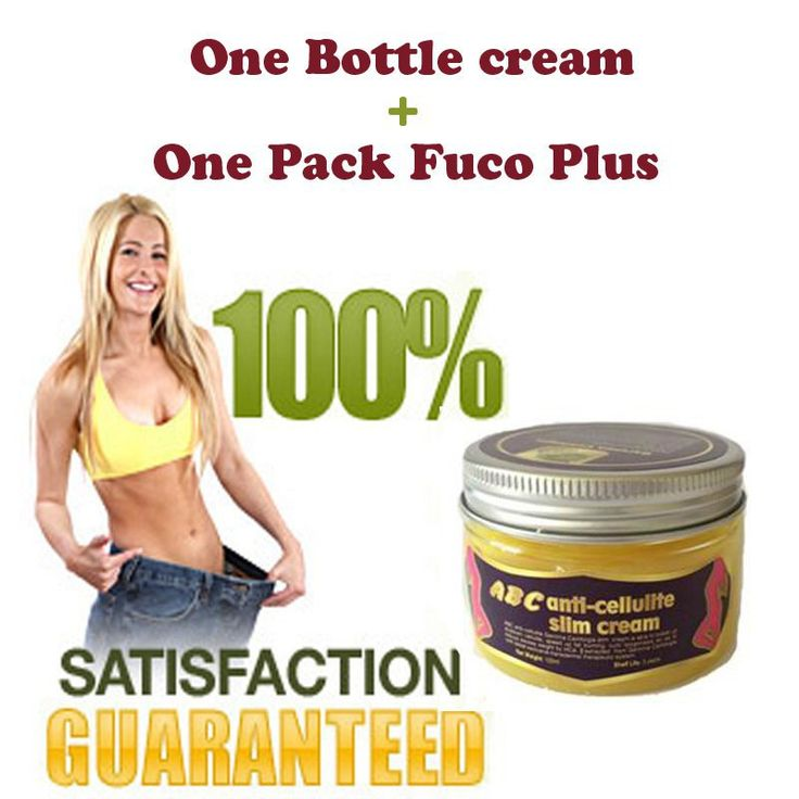 85% HCA Pure Garcinia Cambogia Extract Weight Loss Cream //Price: $27.99 & FREE Shipping //     #deals