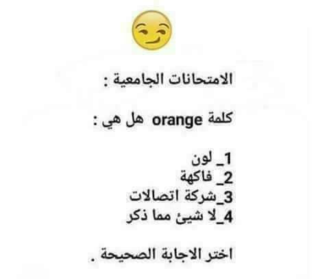 ههههههههههههههههههههه Fact Quotes Funny Arabic Quotes Really Funny Memes
