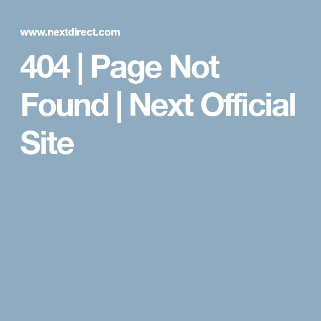 404 | Page Not Found | Next Official Site