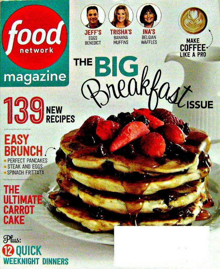 The Big Breakfast Issue, Food Network Magazine, April 2015 Volume 8 Number 3