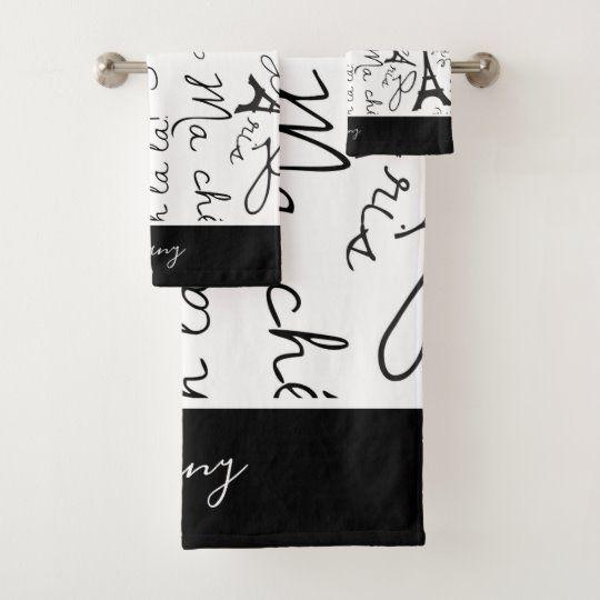 Beautiful Paris In Black And White Bath Towel Set Zazzle Com Black And White Towels White Bath Towels White Towels Bathroom