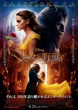Watch Beauty and the Beast Full Movie Free   Download  Free Movie   Stream Beauty and the Beast Full Movie Free   Beauty and the Beast Full Online Movie HD   Watch Free Full Movies Online HD    Beauty and the Beast Full HD Movie Free Online    #BeautyandtheBeast #FullMovie #movie #film Beauty and the Beast  Full Movie Free - Beauty and the Beast Full Movie
