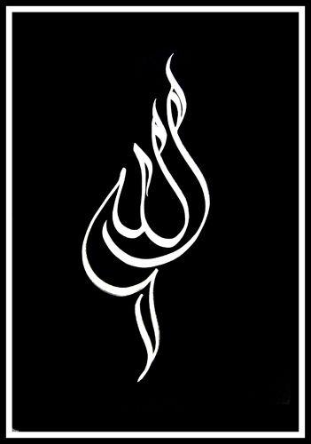 The Beautiful Story of Abu Ghayth | Small Khadem