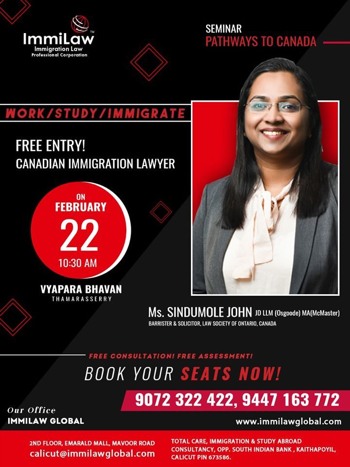 Book Your Seats Now In 2020 Immigration Free Seminar Overseas