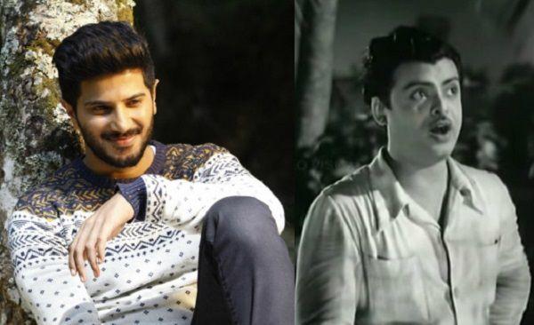 Dulquer Salmaan To Play Gemini Ganesan In Savithri S Biopic: Best 25+ Gemini Ganesan Ideas On Pinterest