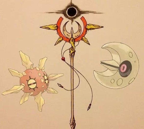 Pokemon Weapons