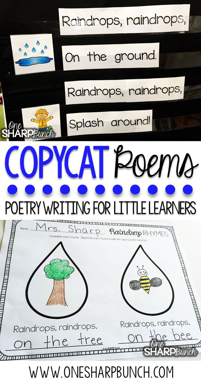 help with poem writing Rhymezone is the best and fastest way to find english words for writing poetry, song lyrics, essays, and more  here are the different functions that you can.