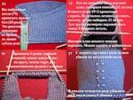 Мобильный LiveInternet Шапка-шлем спицами | ЛАНА_ВИ - Модное вязание на MSLANAVI_COM |