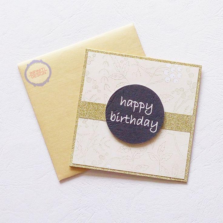 10x10cm simple birthday card
