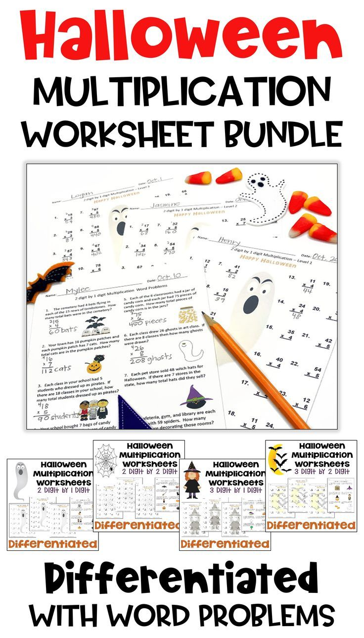 hight resolution of Halloween math is fun for kids with these printable Multi Digit  Multiplication Workshee…   Math multiplication worksheets
