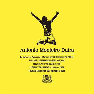 ETERNAMENTE DUTRA ドゥトラ選手引退記念特設サイト 横浜F・マリノス
