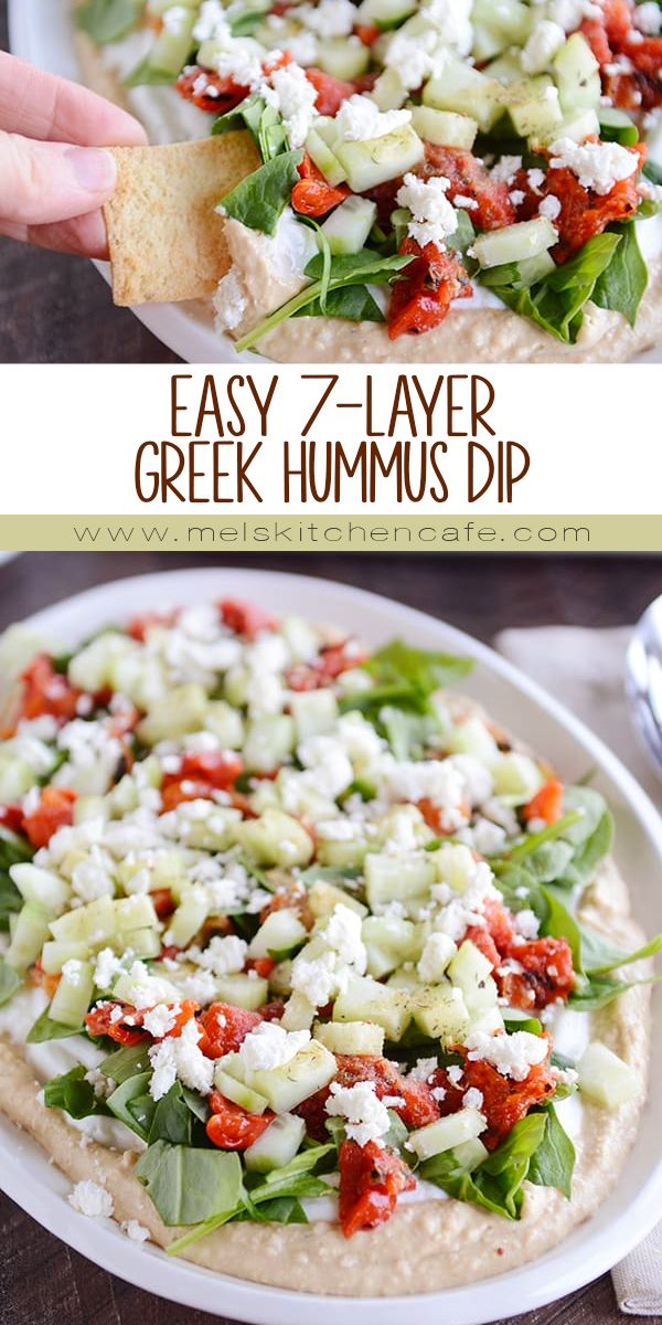 So delicious, this layered Greek hummus dip is the perfect healthy snack or appetizer. Hummus, yogurt, spinach, feta…all sorts of good things going on here!