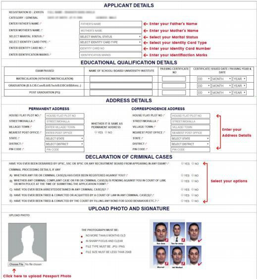 304 best Sarkari Jankari images on Pinterest - claim form in pdf