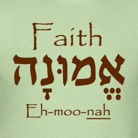 i want to get just the hebrew word for faith on my left side.