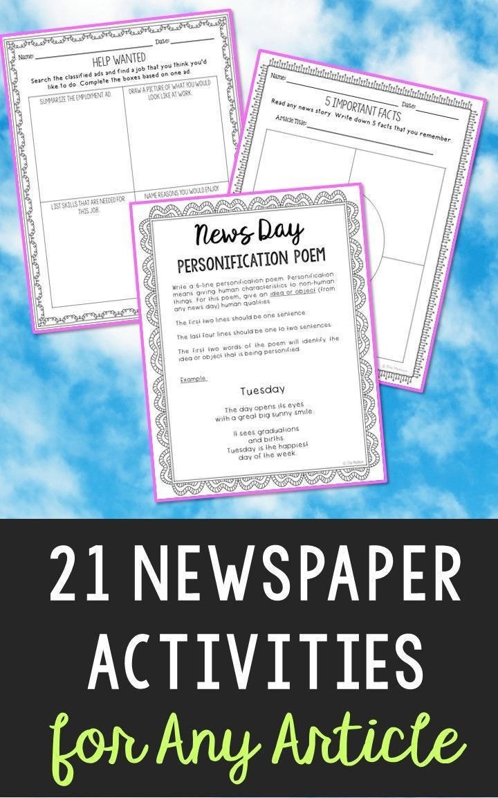 This set of 21 newspaper activities are perfect for your language arts and social studies centers. They make for great early finisher work, too! Use with any current newspaper or online article. Alphabetical order, sentence details, sentence structures, vivid verbs, synonyms, antonyms, fact vs. opinion.