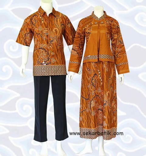 sarimbit batik gamis kuning SGB69 di katalog http://sekarbatik.com/gamis-sarimbit/