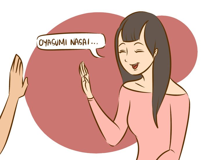 4 Ways to Say Hello in Japanese - wikiHow
