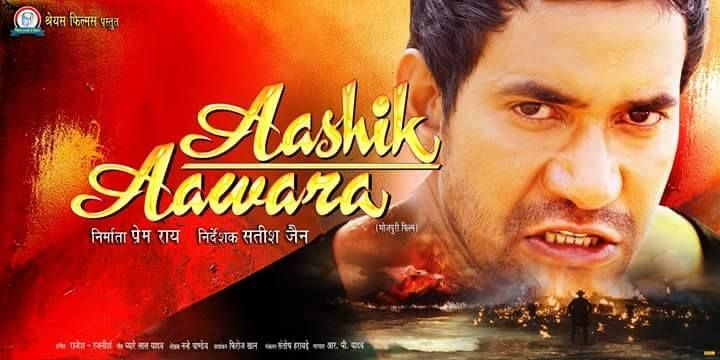 Bhojpuri movie Aashiq Aawara poster 2015, Dinesh Lal Yadav Nirahua, Kajal Raghwani, Amrapali, Sanjay Pandey first look pics, wallpaper