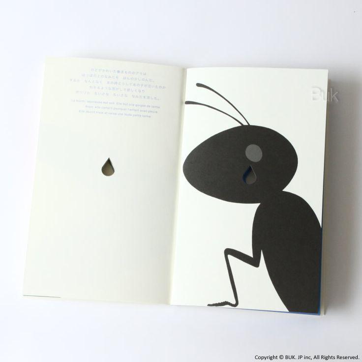 Tears: Katsumi Komagata, One Stroke, 2010 Encontrado en global.rakuten.com