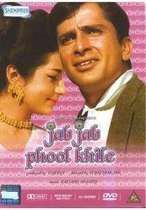 Jab Jab Phool Khile -1965