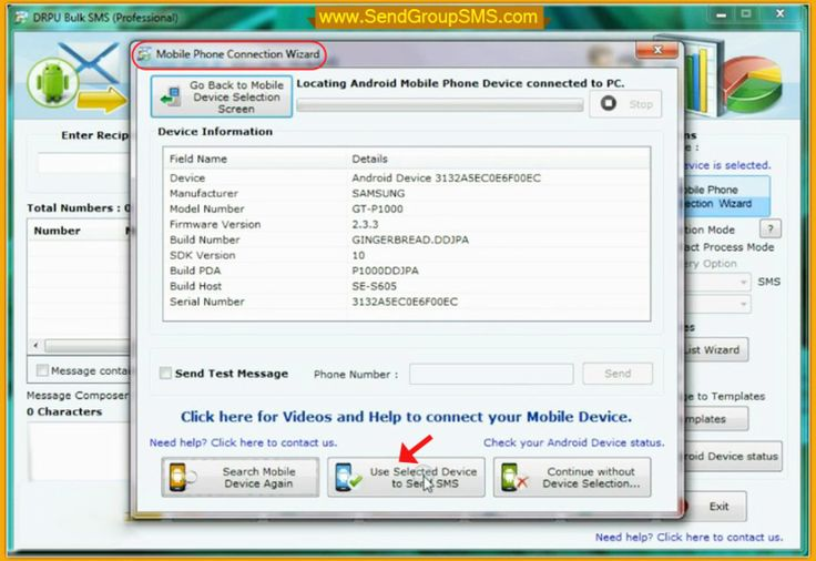 How to send text message from Samsung Galaxy Tab using