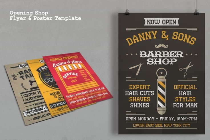 Rooms Design Shop — Opening Shop Flyer & Poster Template